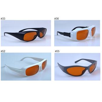532nm, 1064nm Laser Safety Glasses Protective Laser Light Glasses Goggles