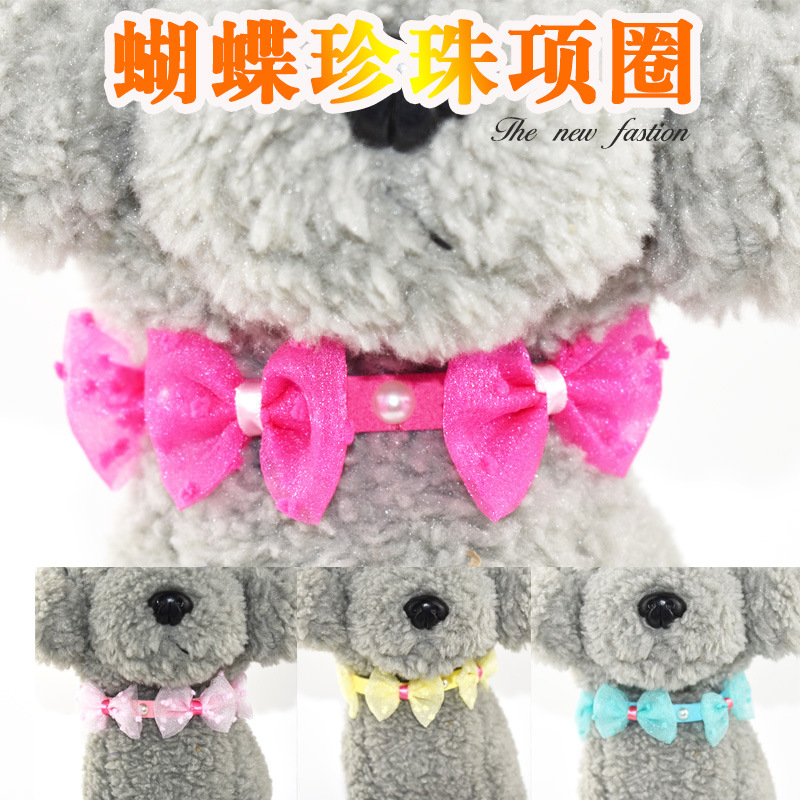 Pet Cats Collar Suede Neck Ring Dog Bow Pearl Neck Ring