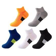 Esporte profissional ciclismo meias respirável das mulheres dos homens crianças escalada caminhadas correndo meias