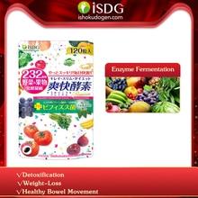 ISDG анти-запор фермент потеря веса продукты для похудения Сжигание жира детоксикация запор Relief.120 штук