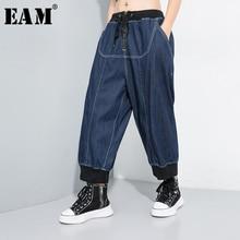 Jeans Women Spring [EAM]
