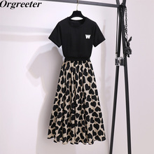 Separately sale Tshirt and Skirt Summer Letter Embroidery Black Tee + Elastic waist Print Big Swing A-line Long Skirts 2PCS sets