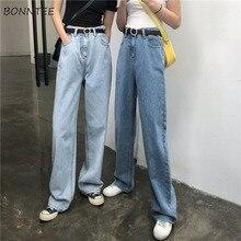 Kot kadın gevşek yüksek bel ilkbahar yaz moda kore tarzı basit tüm maç rahat Streetwear Ulzzang bayan pantolon şık