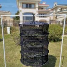 Сушильная сетка многослойная подвесная корзина с молнией Складная