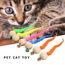 Новая игрушка червь с колокольчиком для домашних животных деревянный