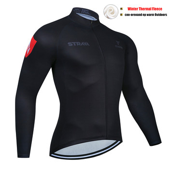 STRAVA-Ropa térmica de manga larga para Ciclismo, Maillot para bicicleta de montaña,...