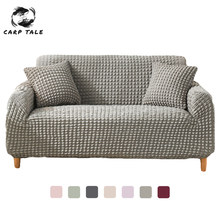 Elastic Sofa Cover for Living Room Plaid Stretch Sectional Slipcovers Furniture Cover Solid Color Couch Cover L Shape 1-4 Seater