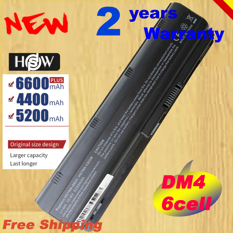 HSW 5200mAH 6cells battery notebook laptop battery FOR HP Compaq MU06 MU09 CQ42 CQ32 G62 G72 G42 593553-001 DM4 Fast Shipping image