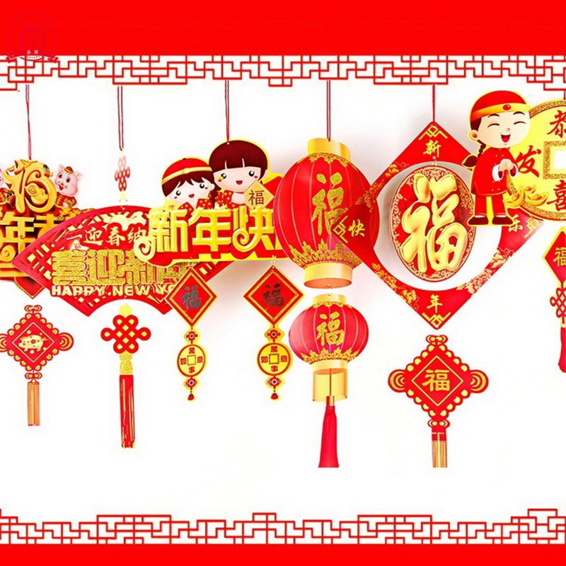 New Year Spring Festival Decorations Ornaments Paper Lantern Chinese Knot Chinese Character Fu New Years Day Mall Decorations Pe