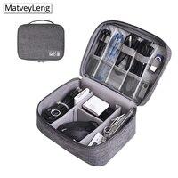 Аксессуары для путешествий, водонепроницаемые цифровые сумки для путешествий, USB кабель, сумка, жесткий диск, провода, чехол, внешний аккуму...