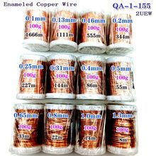 100g/roll QA-1-155 2UEW Polyurethane Enameled Copper Wire Varnished Diameter 0.1to1.5mm For Transformer Wire Jumper