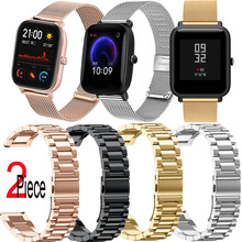 Watchband For Xiaomi Huami Amazfit GTS 2 Mini 2e GTR 2 47mm 42mm Bip U Pro S Haylou LS02 Strap Milanese Stainless Steel Band