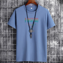 2021 Summer T Shirts Men Clothing Oversized Tops & Tees Plus Size Clothes Korean White Short Sleeve Casual O-Neck Cotton Tshirt