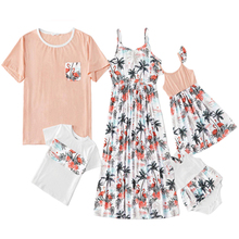 Summer Coconut Tree T-shirt Outfits Mother And Daughter Long