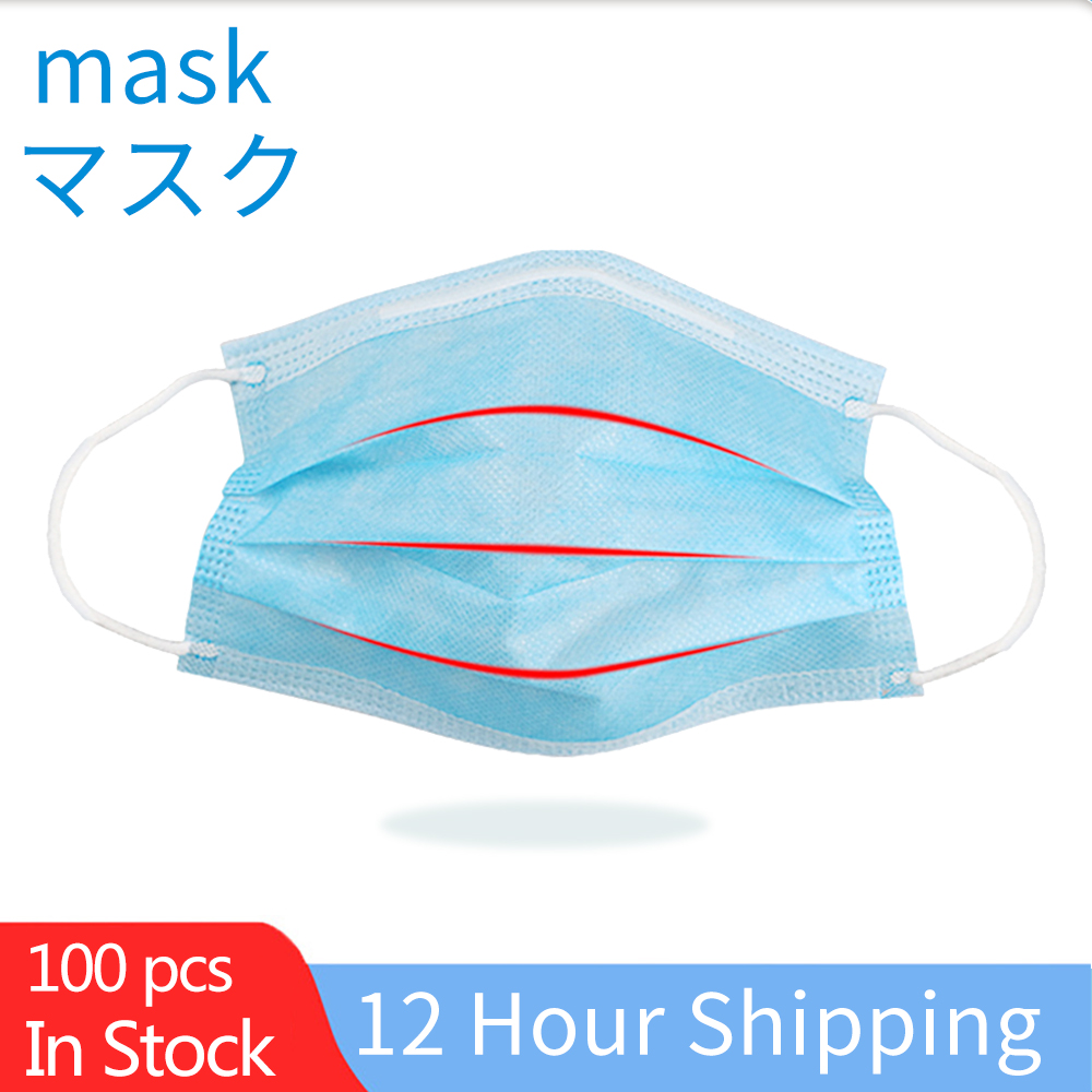 100pcs Disposable Face Mask 3 Layer Breathable Dust Proof Anti-fog Protective Safety Mouth Mask Mascarillas Protection Masks
