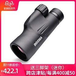 BOSMA Bosma Musou 10x50 duża średnica wodoodporne lunety HD słabe oświetlenie poziom noktowizor ptak lustro w Części do narzędzi od Narzędzia na
