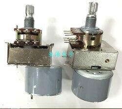 Potenciómetro de motor de doble eje 50K x 2, de 15MM amplificador de potencia, potenciómetro de motor de volumen, 1 Uds.