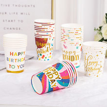cupcake paper cups disposable cups plastic cups paper cups for coffee bubble tea cup bubble tea disposable cups