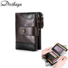 DICIHAYA Men #8217 s Short Double Zip Wallet Casual Wallet Stitching Cowhide Leather Wallet Men Zipper Wallets Coin Purse Short wallet cheap Genuine Leather Cow Leather 0 075kg Polyester 9 5cm Patchwork England Style FX-208 Interior Slot Pocket Interior Compartment