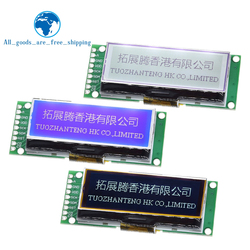 LCD19264 192*64 192X64 Graphic Matrix LCD Module Display Screen 3.3-5V LCM build-in UC1609C Controller with LED Backlight