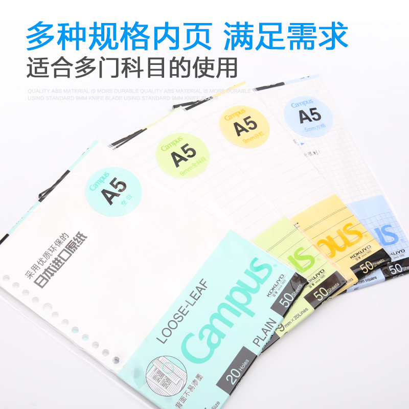 KOKUYO Macaron Note Book A5 B5 A4 Loose Leaf Inner Core 50/100 Sheets Notebook All Subject Blank Dotted Line Student Stationery
