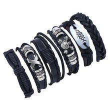 Men Jewelry  6pcs/set Leather Bracelet Multilayer Punk Skull Star Charm Wrap Bracelets For Women Vintage Bangles