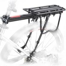 Велосипедная стойка из алюминиевого сплава, 50 кг, багажная задняя переноска, багажник для велосипедов, MTB, велосипедная задняя полка, велосипедные стойки
