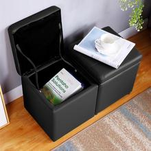 Simple White/Black Footstool Cube Chest Ottoman Footrest With Storage Stool Storage Box Home Seat With Lid Chairs Furniture HWC