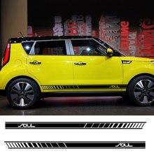 Pegatinas de rayas de competición para Kia Soul, decoración lateral para puerta de coche, pegatina de vinilo elegante, accesorios para coche, 2 uds.