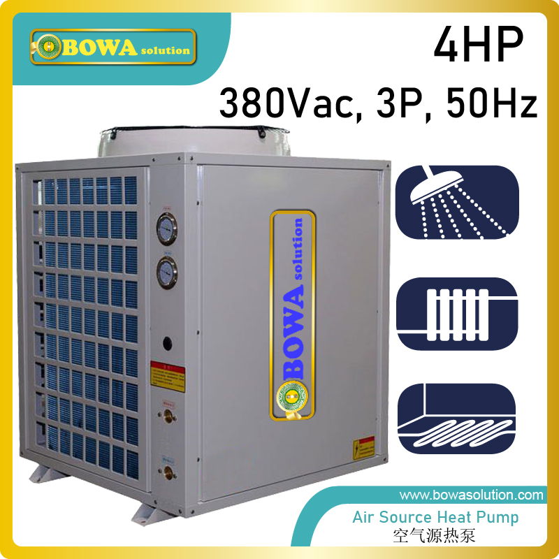 4HP Hi COP air source heat pumps can be designed as water heaters  cooling/heating engine or 3 in 1 integrated units for livings|heater sizing|pump audio|pump range - title=