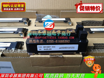 CM100DY-24A CM100DY-24NF IGBT power modules--ZYQJ