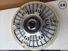 Тормоз с полым валом 5 кг тип отверстия магнитный порошковый