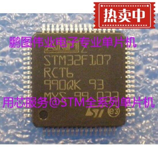 STM32F107RBT6 STM32F107RCT6 LQFP-64 простой в использовании полный спектр одноступенчатой посылка