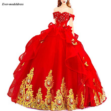 Ball-Gown Corset Quinceanera-Dresses Sweet Off-Shoulder Princess Luxury Appliques Vestidos-De-15-Aos