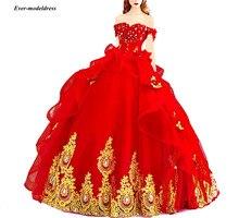 高級プリンセスオフショルダー夜会服quinceaneraのドレス 2020 アップリケビーズコルセット甘い 16 ドレスvestidosデ 15 anos