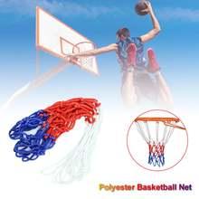6 мм баскетбольная сетка прочная полиэфирная для баскетбола