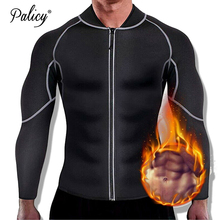 Men Sleeved Compression Body Shaper Waist Trainer Belly Tummy Full Workout Long Sleeve Neoprene Trimmer Corset