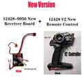 Новая версия WLtoys 12428 12429 Радиоуправляемый автомобиль запасные части приемная плата 12428-0056 телеконвертер V2 2 4G пульт дистанционного управлени...
