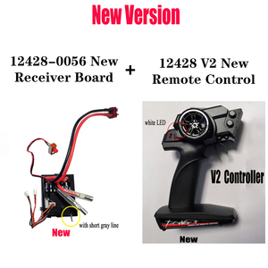 Image 1 - חדש גרסת WLtoys 12428 12429 RC רכב חלקי חילוף קבלת לוח 12428 0056 Telecontroller V2 2.4G מרחוק בקר 12428 0343