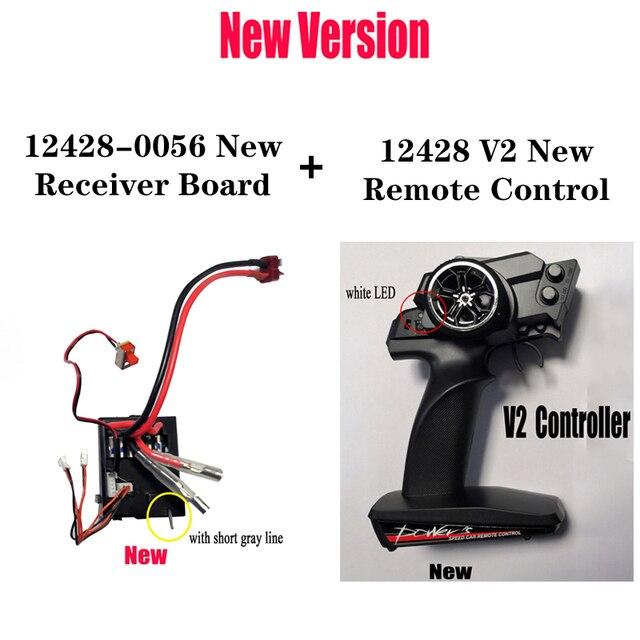 חדש גרסת WLtoys 12428 12429 RC רכב חלקי חילוף קבלת לוח 12428 0056 Telecontroller V2 2.4G מרחוק בקר 12428 0343