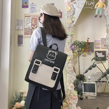Japanese Sweet Autumn Student PU Leather Schoolbag Ladies Cute Backpack Square Backpack Campus Wild Shoulder Bag