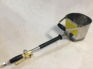 Image 2 - 高速配信モルタル噴霧器壁モルタル銃、スタッコシャベル、ホッパー取鍋、セメントスプレーガン、空気スタッコ噴霧器、石膏ホッパー銃