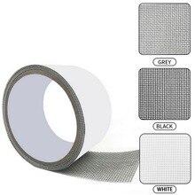 Netting Repair-Tape Window-Net Sticky-Wires-Patch Mesh Screen Anti-Mosquito Broken-Hole