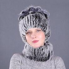 Новейшая эластичная вязаная шапка с кроличьим мехом и воротники с лисьим помпоном из натурального меха зимняя женская Кепка шапка и шарф из натурального меха