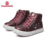 Flamingo schuhe 92B-HL-1582/1583 schuhe für kinder 27-32 #