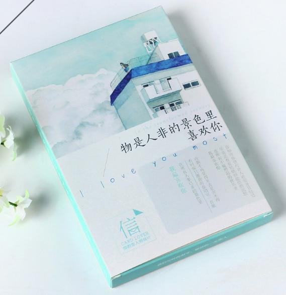 P91- Sea Landscape Paper Postcard(1pack=30pieces)