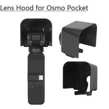 Защитная крышка для объектива Солнцезащитная крышка защита от солнца защитный чехол с бликовым покрытием ручной карданный чехол Аксессуары для DJI Osmo Pocket