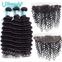 Deep Wave Bundles With Frontal Brazilian Hair Weave Bundles With Frontal Remy Human Hair Tissage Bresiliens Boucle Shireen Hair
