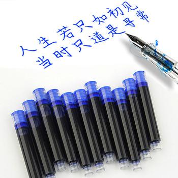 10 sztuk uniwersalny atrament Sac jednorazowe kasowalne niebieskie wieczne wkłady długopisowe czarna czerwona farba wkłady wkłady szkolne materiały biurowe tanie i dobre opinie MROOFUL CN (pochodzenie) Universal Ink Sac Fountain Pen Refills Erasable Blue Ink Sac Cartridge Refills
