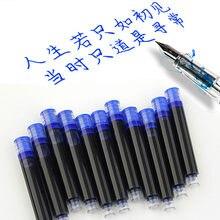 10 sztuk uniwersalny atrament Sac jednorazowe kasowalne niebieskie wieczne wkłady długopisowe czarna czerwona farba wkłady wkłady szkolne materiały biurowe